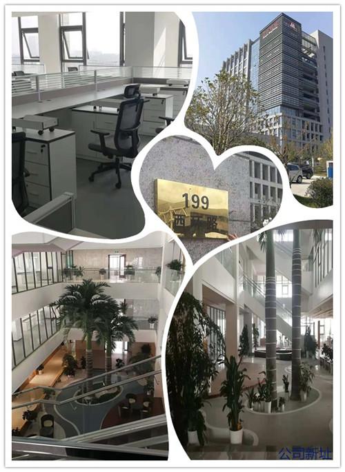 办公楼照片 (1)
